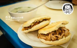 西北美食-秦豫肉夹馍(东木头市店)