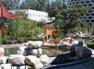 陽光麗城蝴蝶泉溫泉
