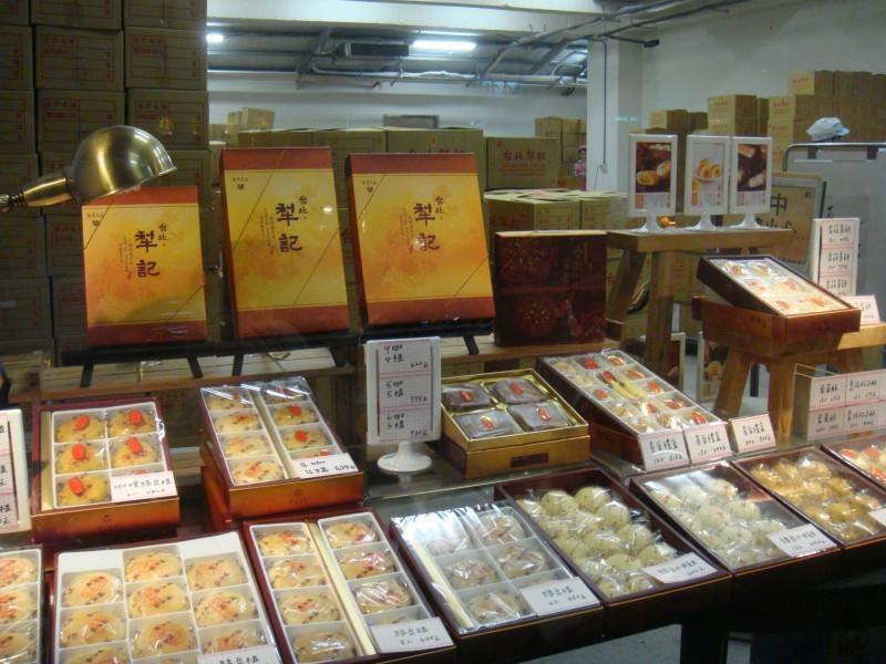 台湾必买纪念品图片