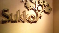 普吉岛娱乐-Sukko Cultural Spa & Wellness