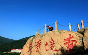 【秦皇岛图片】自驾祖山两日游最详细攻略
