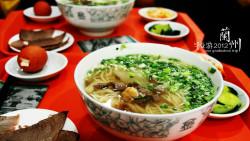 兰州美食-金鼎牛肉面(平凉路店)