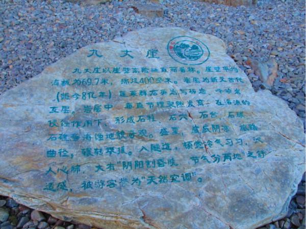 山东省旅游 长岛旅游攻略 20120930烟台长岛之北岛