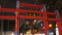 西宁美食-口福街