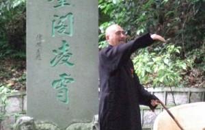 """【溪口图片】2007年05月05日,奉化溪口, 3位走火的""""蒋先生"""" (2014-03-10上传)"""