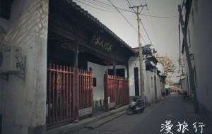苏州美食-吴门人家(东潘儒巷店)