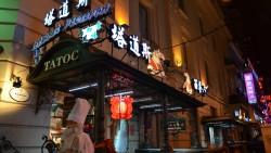 哈尔滨美食-塔道斯西餐厅