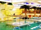 巴厘島國際溫泉商務會所