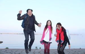 【西昌图片】冬日成都-西昌-泸沽湖全家欢乐游【送给想挤出时间带爸妈出行的朋友们】