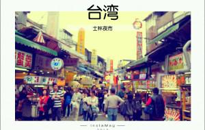【宜兰图片】一个人的旅行 @ 台湾