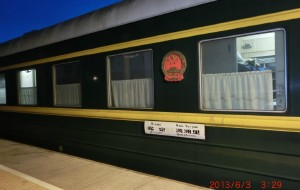 【叶卡捷琳堡图片】老两口乘火车俄罗斯自助游  (第二季)   之一
