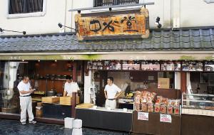奈良美食-中谷堂