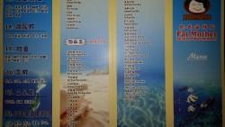 仙本那美食-肥妈海鲜馆(Fat Mother Seafood Restaurant)