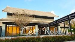 苏梅岛娱乐-Let's Relax Spa Samui