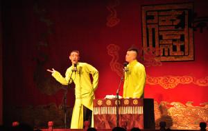 北京娱乐-德云社 (三里屯剧场)