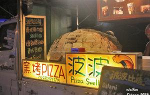 垦丁美食-波波窑烤手工披萨