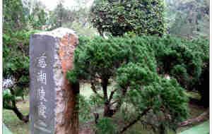 【桃园图片】紧走慢走阅台湾(40)——慈湖   蒋介石陵寝