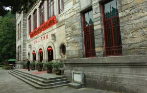 庐山娱乐-庐山会议旧址