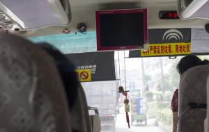 【江西图片】雾锁武功山