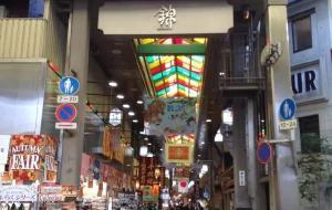 日本美食-京都锦市场