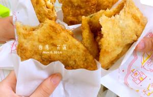花莲美食-炸弹葱油饼