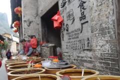 黄姚古镇2天游2015年1月23-25日