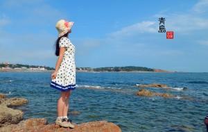 【山东图片】青岛十五筑,给你看真正的自由行