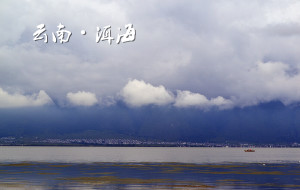 【澜沧江图片】2000km藏地骑行·滇藏线上的圣河