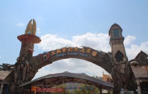 海南娱乐-三亚梦幻水上乐园