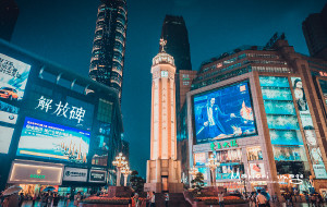 重庆娱乐-解放碑