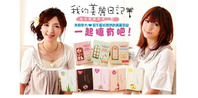 台湾奢侈品必买清单图片
