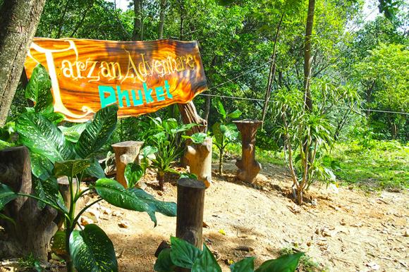 普吉岛泰山tarzan丛林飞跃体验套餐(含接送)