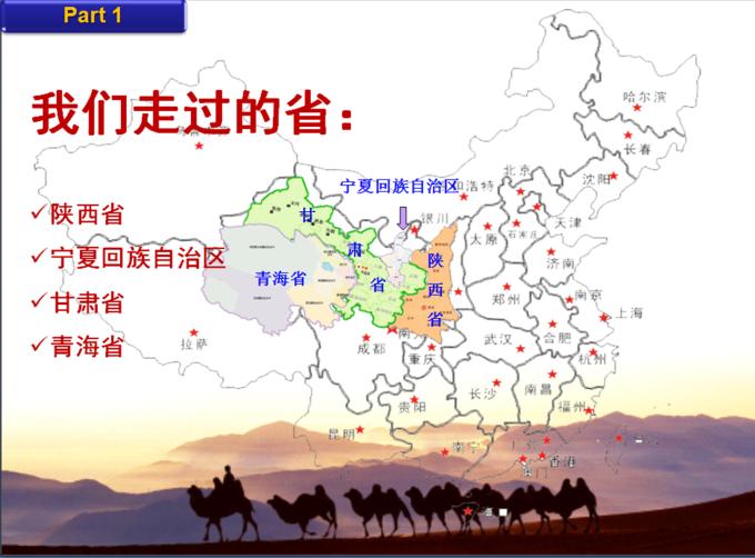 寻访丝绸之路,青海湖旅游攻略 - 马蜂窝