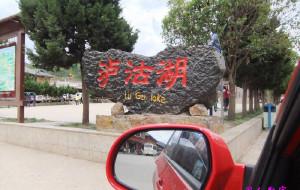 【瑞丽图片】#消夏计划#穿越九省一市,单车自驾7600公里川滇西南行