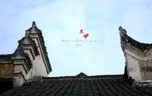 【娄底图片】归去来兮——涟源·三甲古村落