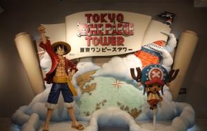 日本娱乐-东京塔海贼王乐园