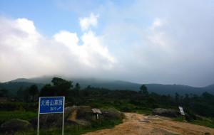 【福清图片】大美草原之福清大姆山