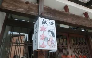 【鸟取市图片】日本九州中国地区一个人的旅行(广岛 -- 鸟取 -- 冈山)(8月8日至8月12日)