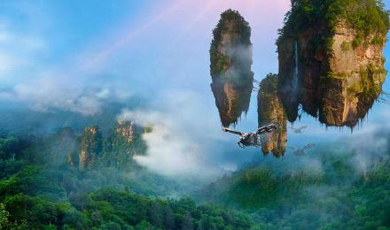 张家界国家森林公园 黄龙洞 天门山玻璃栈道 凤凰 全景5日游(风景如画