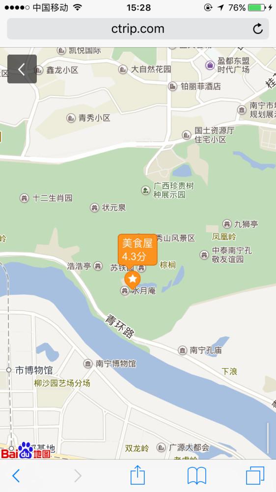 南宁青秀山风景区可以游玩一天吗 中午午餐如何解决呢