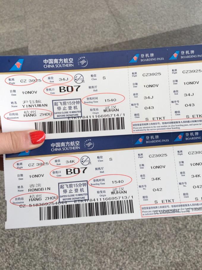 杭州到武汉飞机多久