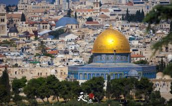 以色列 宝藏纪念