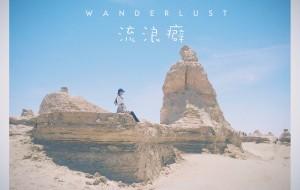【丝绸之路图片】一路向西,去大西北流浪|青海、甘肃7天大环线