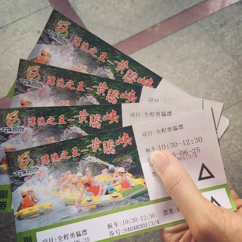 广东漂流网