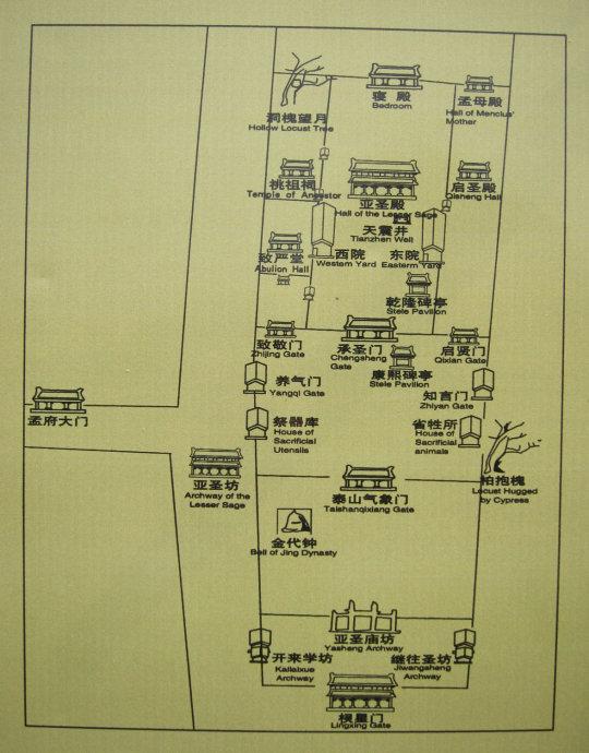 电路 电路图 电子 户型 户型图 平面图 原理图 540_690 竖版 竖屏