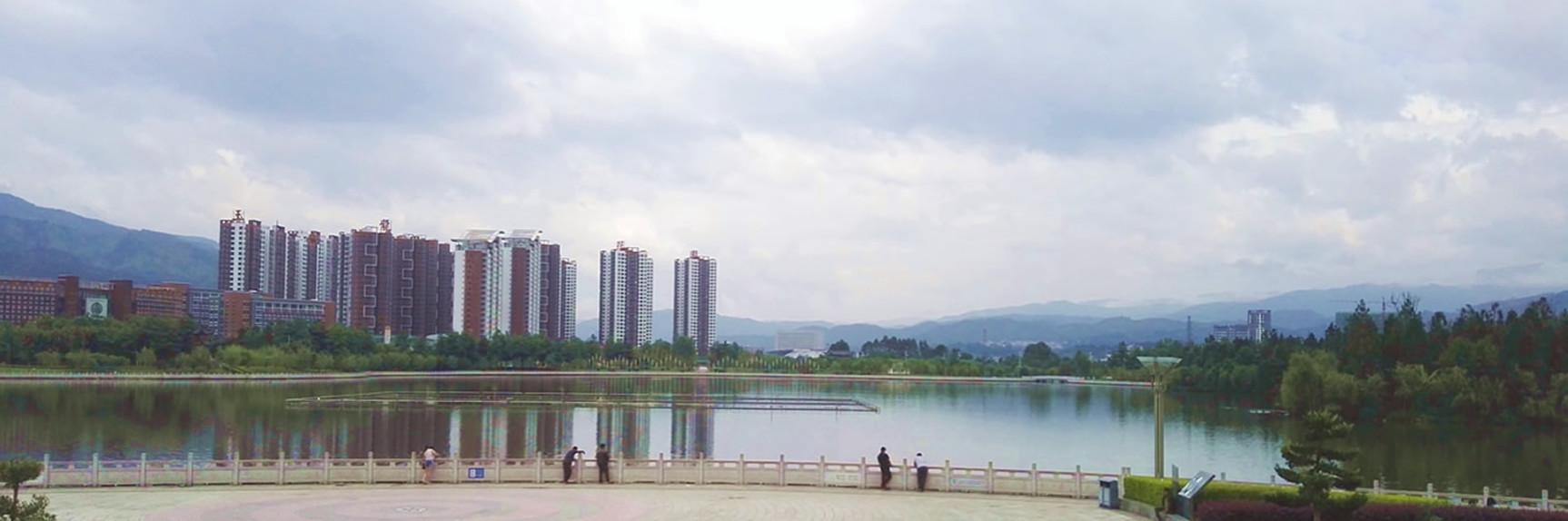 临沧玉龙湖健康徒步行