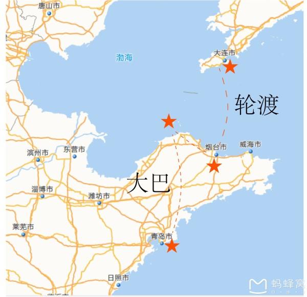 杭州到蓬莱飞机