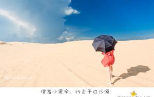 【河内图片】[By Yozuki]  吹吹东南亚的风 从越南不小心走到了泰国 | 6+5天晒黑记