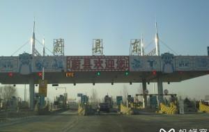【宣化图片】猴年春节河北涿鹿-宣化-蔚县行——蔚县