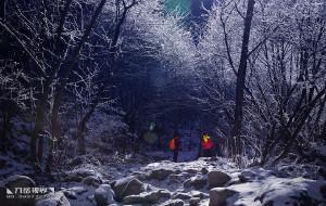 【太白县图片】◣九岳视界◥ 石头城冰雪之旅
